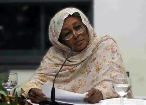 Fatima Ahmed Ibrahim